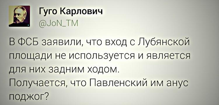 Банда, грабившая инкассаторов, задержана в Одессе, - СБУ - Цензор.НЕТ 6137