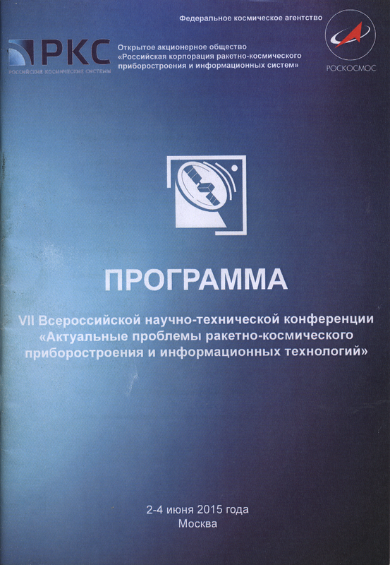 scan0001.png