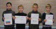 Россия - Сербия, переписка, школа