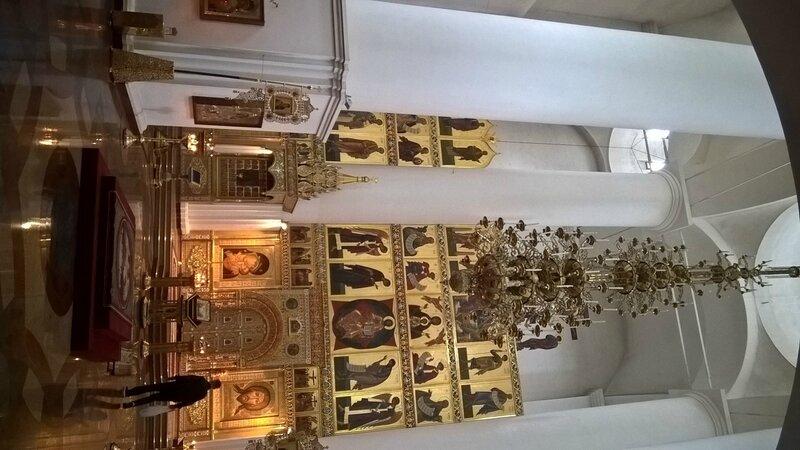 Иконостас Успенского кафедрального собора, Ярославль