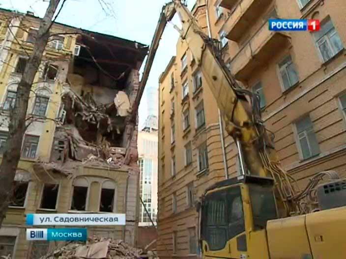 Разрушение Дома Привалова на Садовнической улице