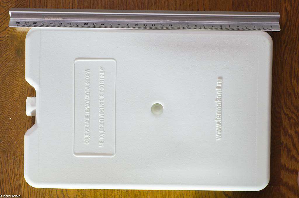 Термоаккумулятор
