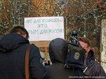 20141122 Сход жителей Солнцево против закрытия прохода в Говоровский лес