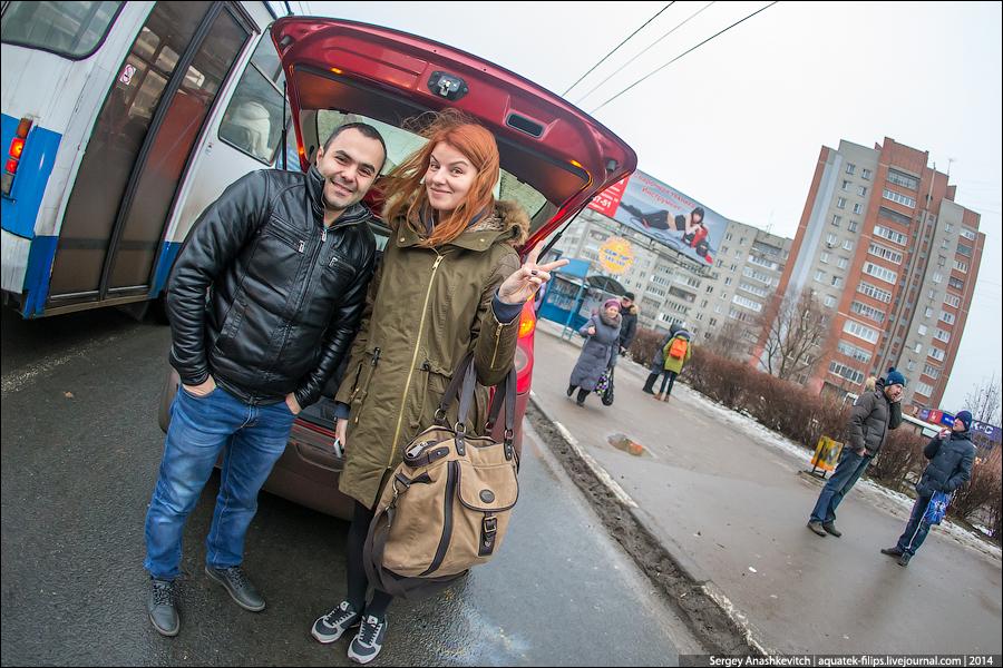 BlaBlaCar в России