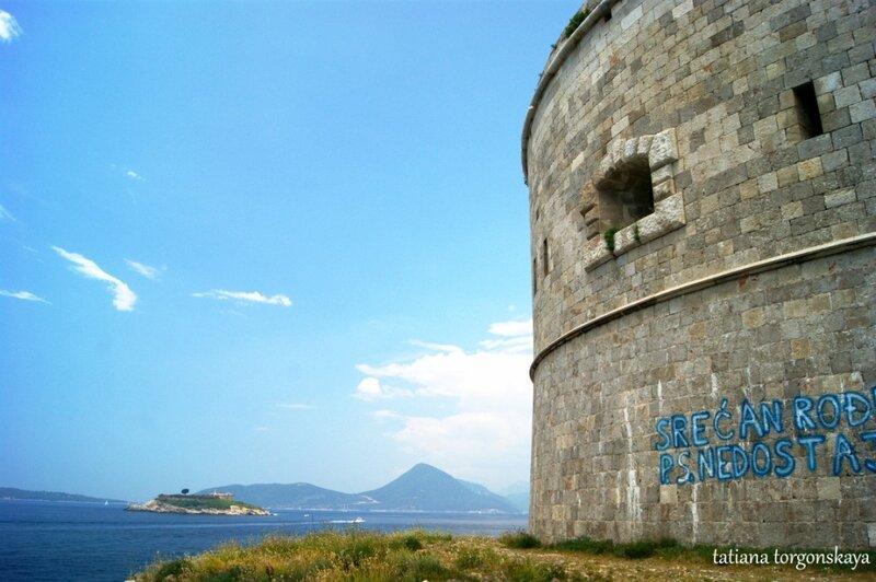 Крепость Арза