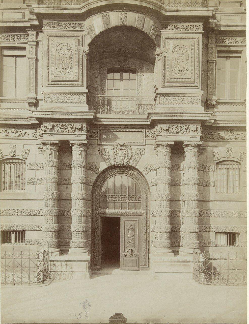 1860-е. Лувр. Ворота Жана Гужона