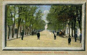 Крымская улица