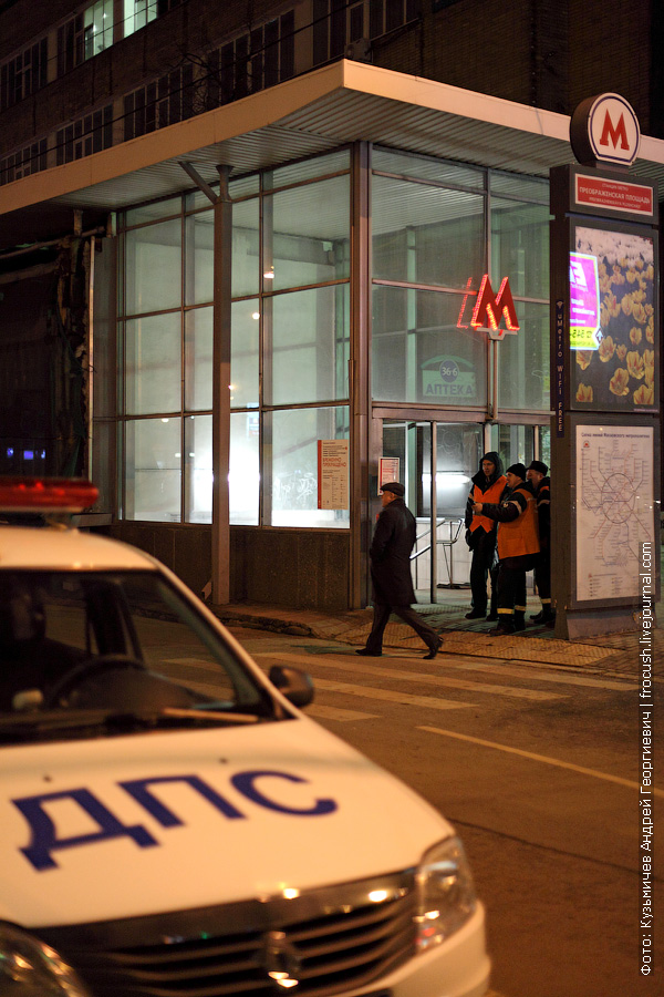 учения МЧС по ликвидации последствий взрыва в вагоне метро