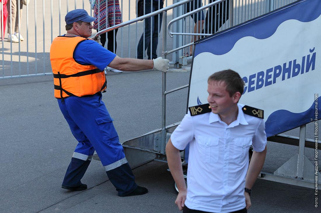 теплоход Михаил Булгаков отправляется в круиз