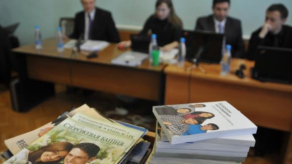 Американская секта «Свидетелей Иеговы» запрещена в России. Встретите свидетелей   плюньте вслед