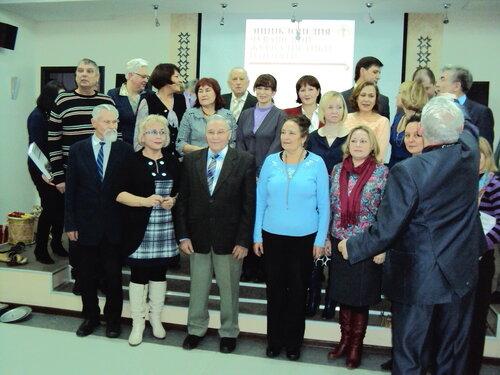 Группа участников презентации. 19.12.2014