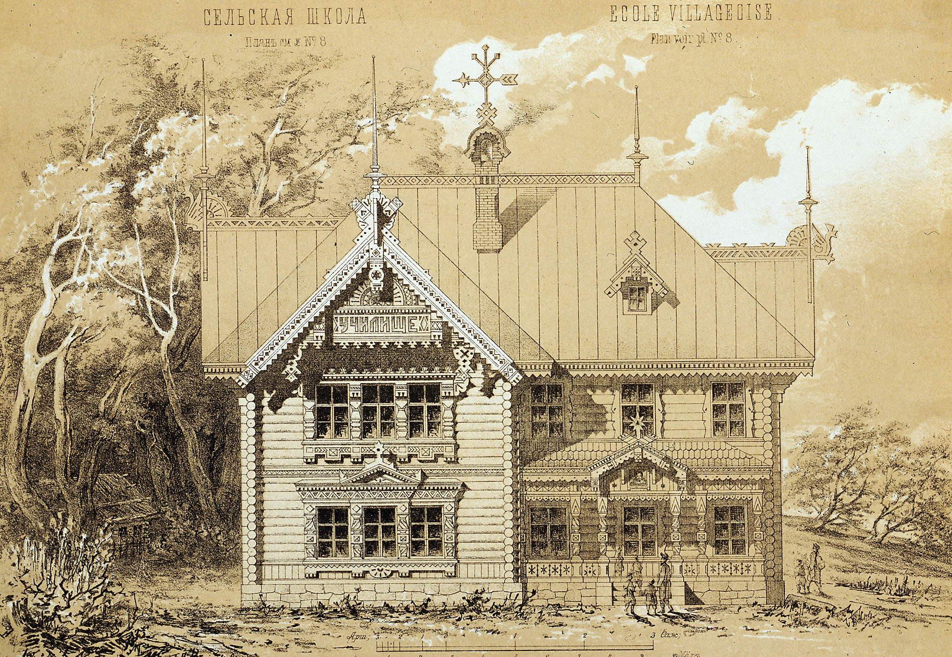 Попздником пасхи, архитектура открытка