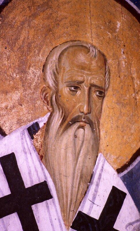 Святитель Иоанн Милостивый, Патриарх Александрийский. Фреска церкви Богородицы в монастыре Студеница, Сербия. 1208 - 1209 годы.