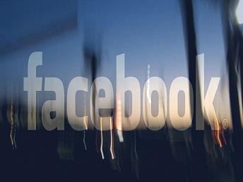 Facebook купила новое «гнездо»