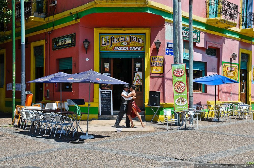 Буэнос-Айрес. Танго