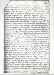 Отчет Клинского Викариального Управления 3.jpg