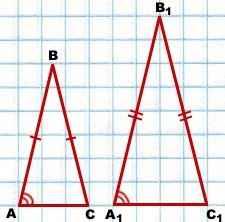 podobie-ravnobedrennyh-treugolnikov