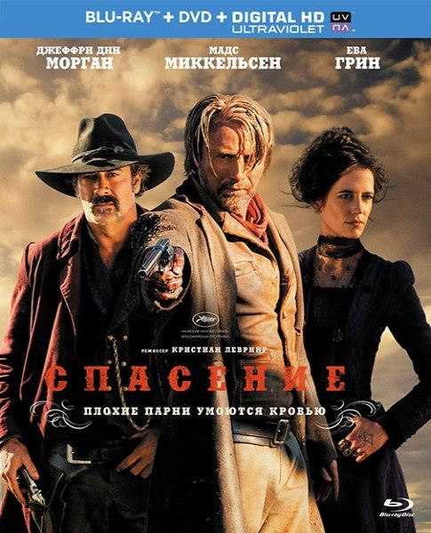 Спасение / The Salvation (2014) BDRip 1080p + 720p + HDRip