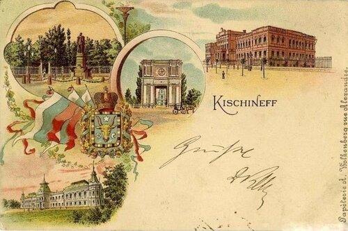 Волькенберг 1899 цвет (1).jpg