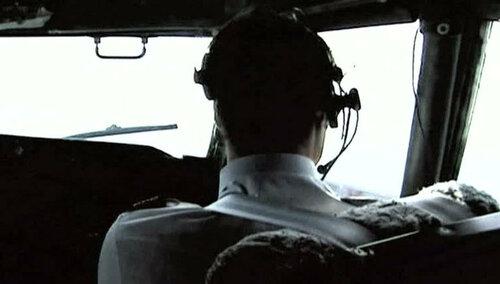 пилот.jpg