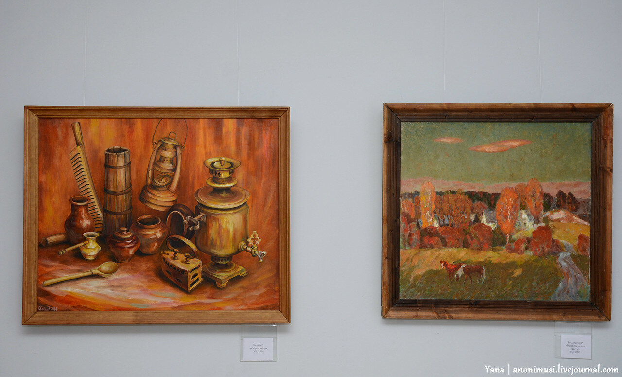 Областная выставка Спектр: Красный. Гомель. Ващенко