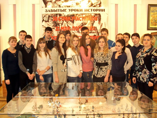 Посещение музейно-выставочного центра в городе Тамбове