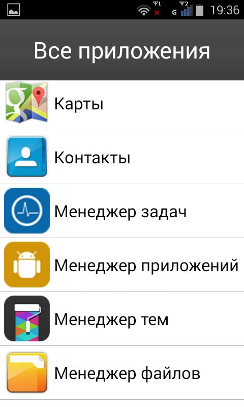 Screenshot_2015-09-12-19-36-35.png
