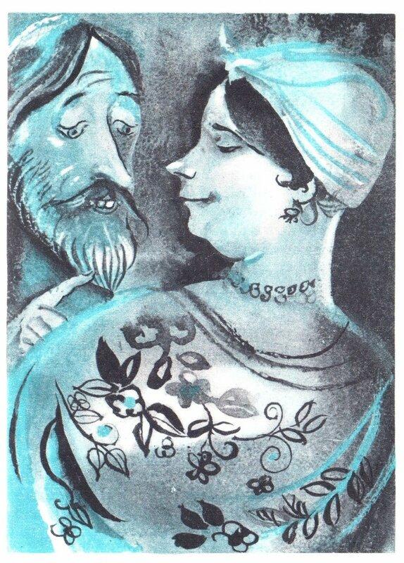 Николай Васильевич Гоголь - Ночь перед Рождеством - Рис. Г.А.В. Траугот, Детская литература, 1986 г.