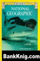 Журнал National Geographic 1975-04