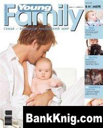 Журнал Young Family ( апрель 2010 ) pdf 12,84Мб