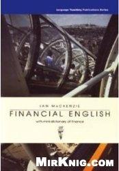 Книга Financial English with mini-dictionary of finance