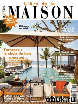 Книга L'Art de la Maison - Juin/Aout 2012