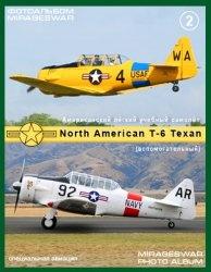 Книга Американский лёгкий учебный самолёт - North American T-6 Texan ( 2 часть)