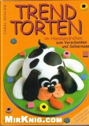 Книга Trend Torten