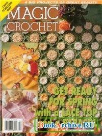 Книга Magic Crochet №142 2002.