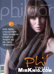 Журнал Phildar № 570 2009