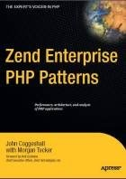Книга Zend Enterprise PHP Patterns