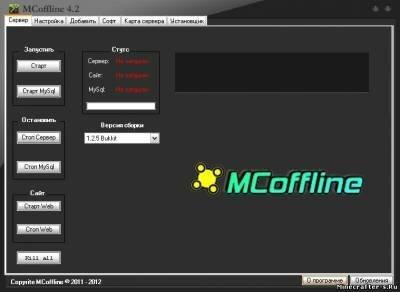MCoffline (1.4.2)