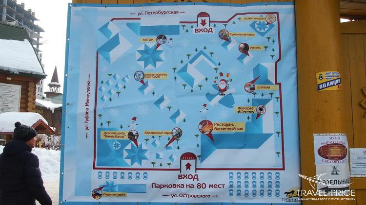 схема татарской деревни Туган Авылым