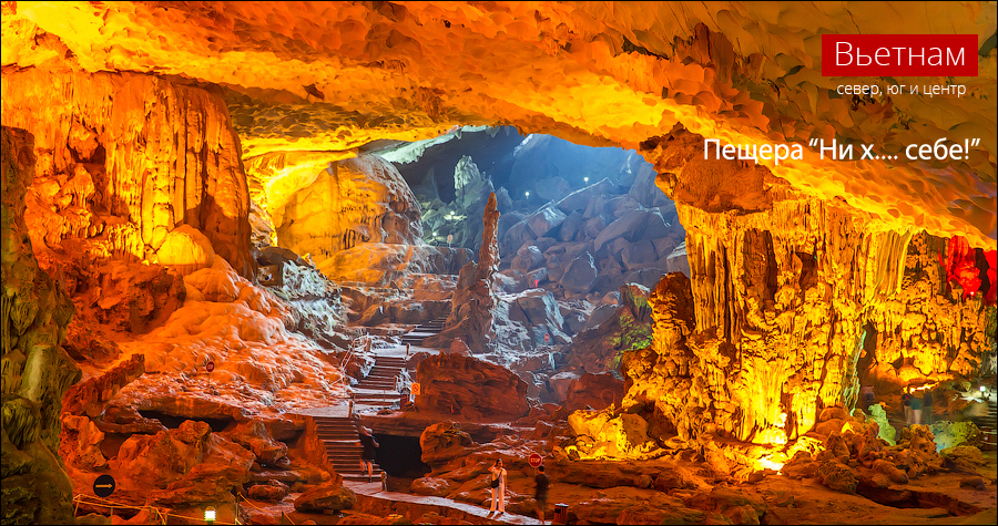 Пещера Сынгшот