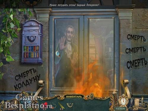 Легенды о призраках 5: Каменный гость. Коллекционное издание