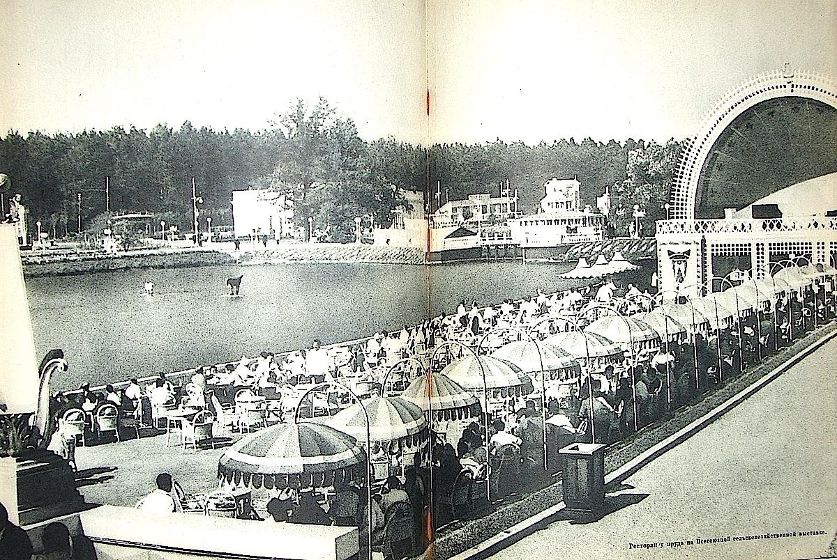 79539 ВСХВ. Ресторан Главпиво 1939.jpg