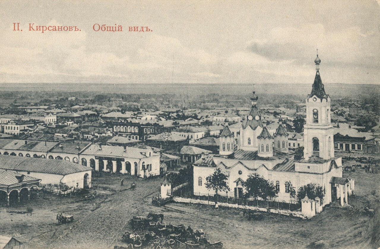 Вид на Каменные ряды и Ильинскую церковь