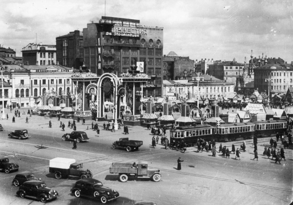 142.1940. Пушкинская площадь, Москва,