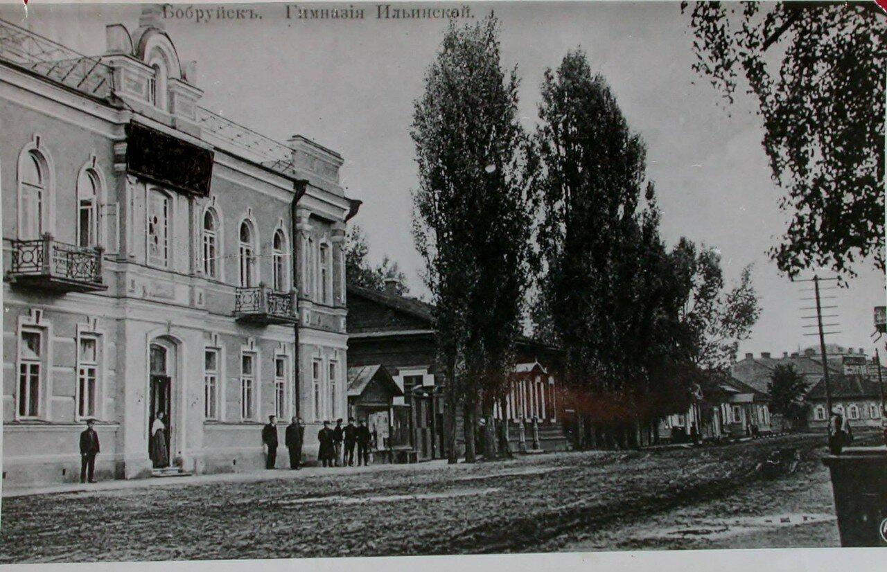 Гимназия Ильинской