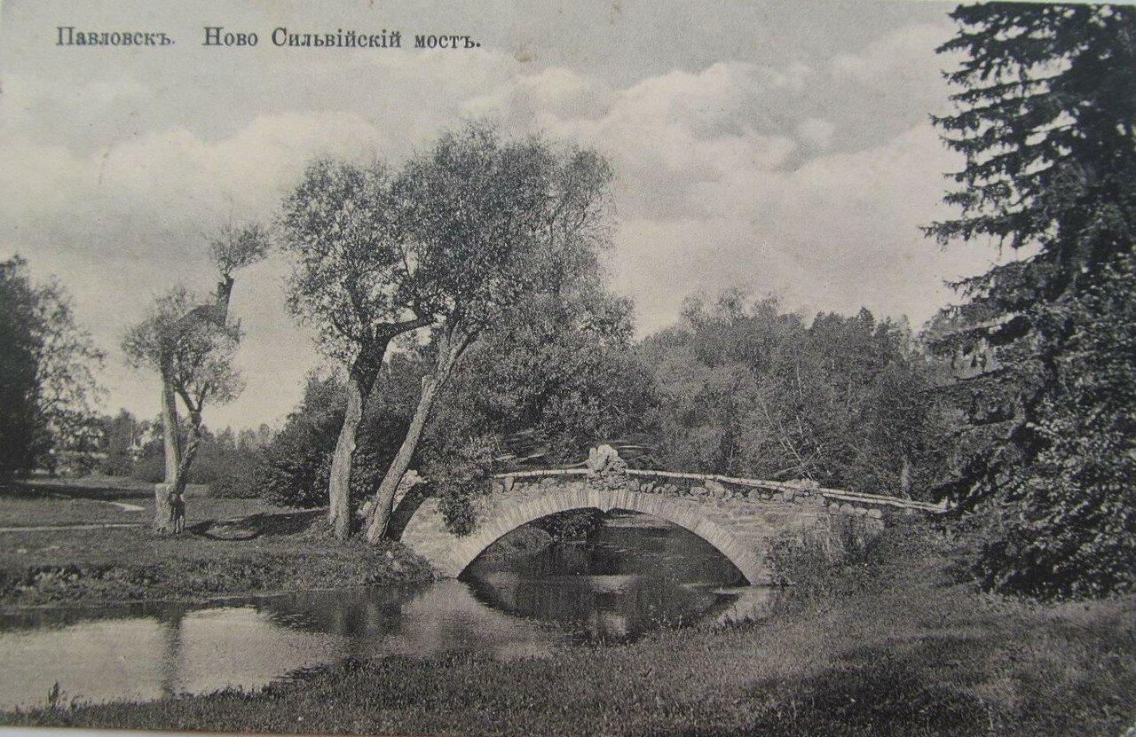 Ново-Сильвийский мост
