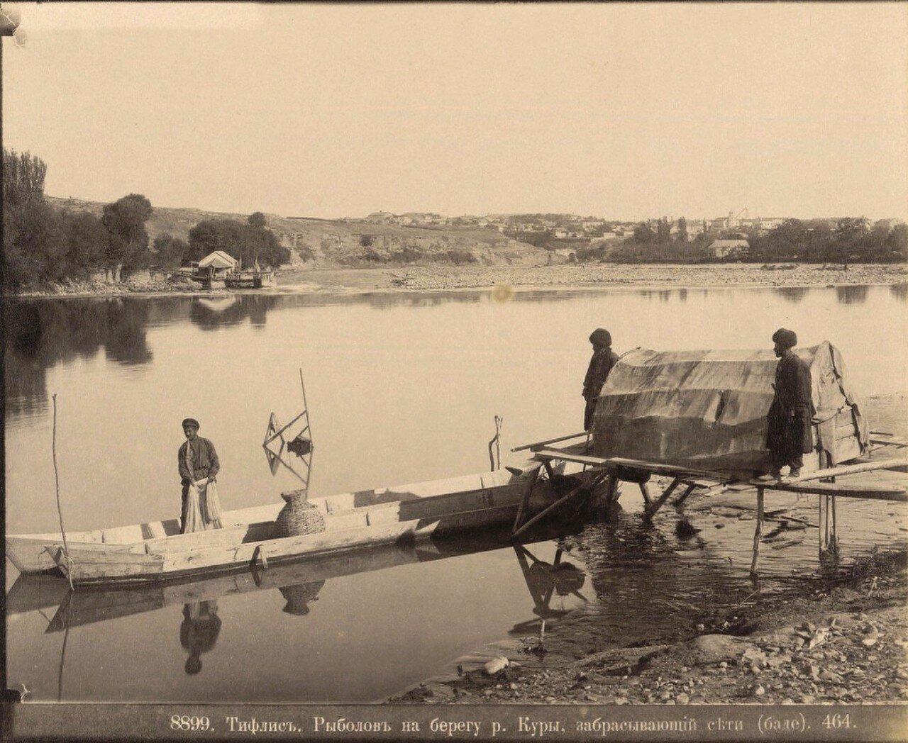 Тифлис. Рыболов на берегу р.Куры, забрасывающий сеть. 1890