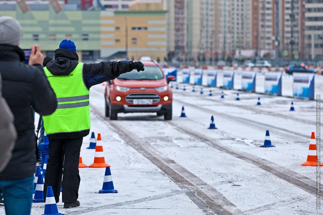 тренинги Академия безопасного вождения Ford