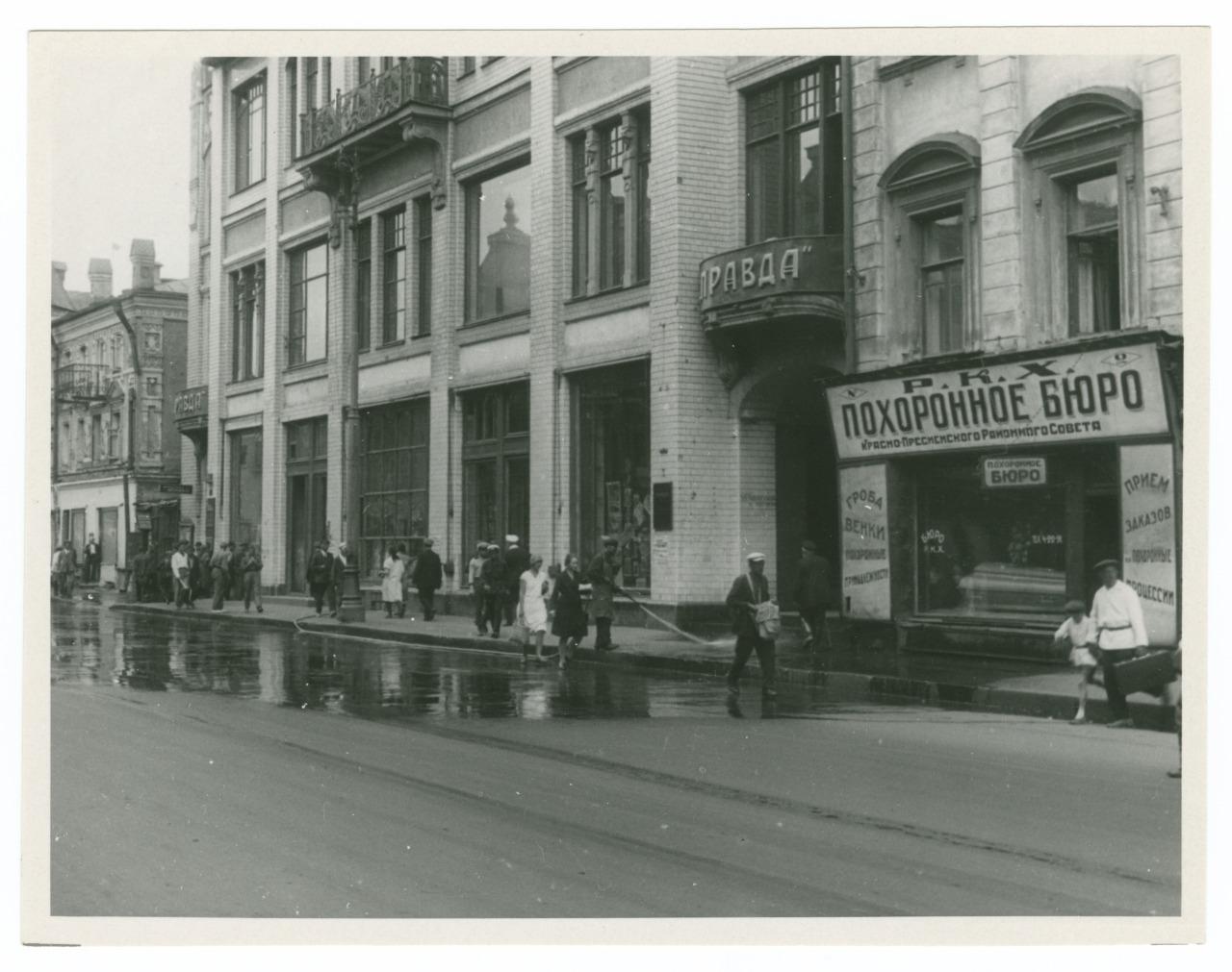 The publishing house of Pravda and a funeral bureau on Tverskaya Street, Moscow; 1930.jpg