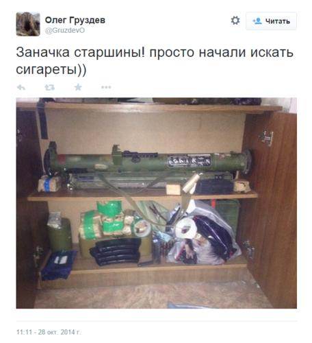 20141028_колорадский огнемет МРО_2.png